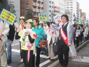 永田写真01