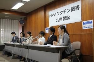 事件報告写真(HPV薬害九州訴訟報告)