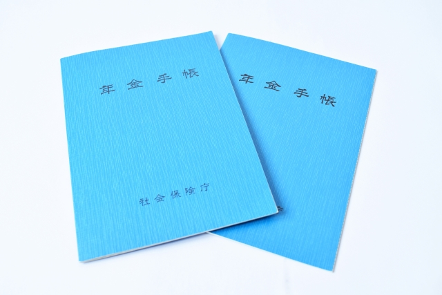年金手帳_s